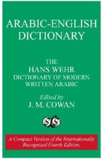 O - ARABIC-ENGLISH DICTIONARY (P) (OPTIONAL)